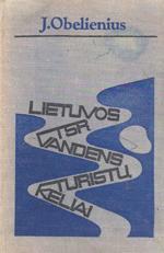 Lietuvos TSR vandens turistų keliai